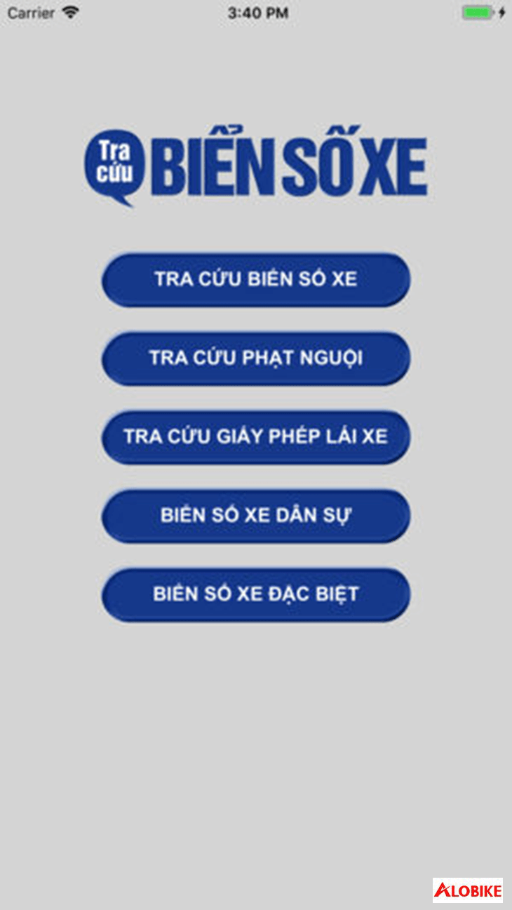 Giao diện của ứng dụng